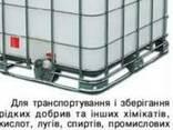 Еврокуб. Емкости кубические 1000л. в металлической обрешетке - фото 2