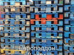 Европоддон 3 сорт (окрашеный) 1200*800