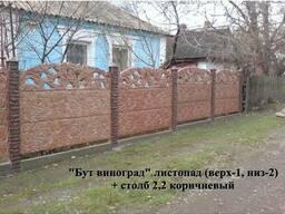 """Еврозабор - Бут виноград """"листопад"""""""