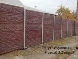 Еврозабор Кривой Рог