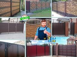 """Паркани бетонні від компанії """"Престиж Забор"""""""