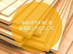 Фанера влагостойкая березовая 2500*1250*4-40мм СР/СР