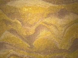 Гнучкий камінь Фараон