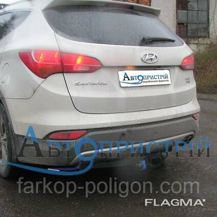 Фаркоп Hyundai Santa Fe с 2012 г.