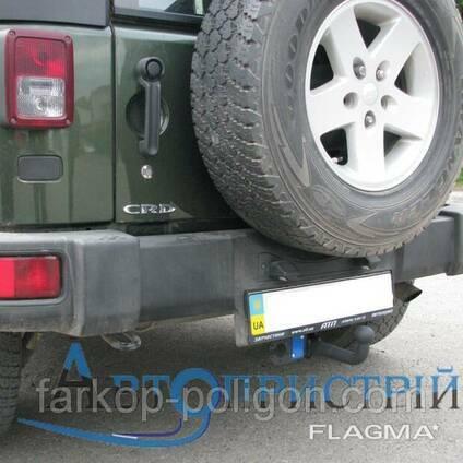 Фаркоп Jeep Grand Wrangler с 2006 г.