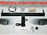 Фаркоп, тягово-сцепное устройство, прицепное на авто - фото 3