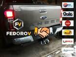 Установка фаркопа на все марки автомобилей с модулем согласования Киев|Fedorov . .. - фото 7