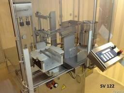 Фармацевтическое оборудование б/у и не использованное на п