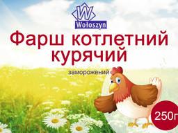 Фарш котлетный куриный замороженый, фасовка 250 грамм - фото 1