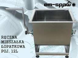 Фаршемешалка ручная 12л(Польша)