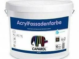 Фасадная акриловая краска Caparol AcrylFassadenfarbe