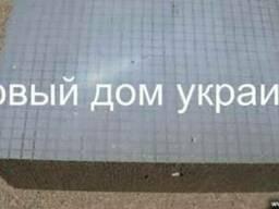 Фасадное пеностекло цена Оштукатуренное пеностекло Киев цена