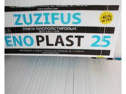 Фасадный Пенопласт ЕПС-С – 6 см