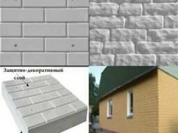 Фасадные плиты- с утеплителем