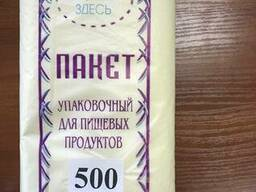 """""""Фасовочные пакеты """" 10/4*22"""