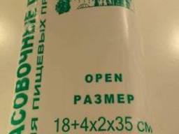 Фасовочные пакеты №9 26см 35см 0, 900кг Замок