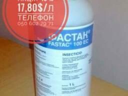 Фастак 1л. BASF AG