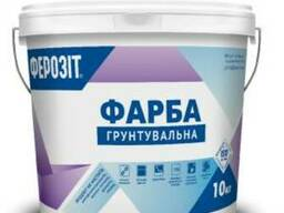Ферозіт 11 Фарба грунтувальна акрилова під декоративні штукатурки 10 кг