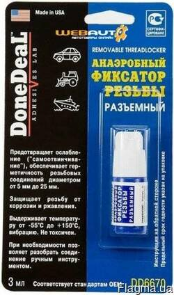 Фиксатор резьбы анаэробный DoneDeal 6670 США