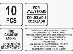 Фіксатори газорозподільної системи бензинових двигунів YATO PSA/MINI 10 шт
