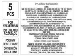 Фіксатори газорозподільної системи двигунів групи BMW/Citroen YATO 5 шт