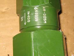 Фильтр газовый АФ-005М