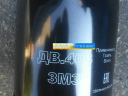 Фильтр масляный ГАЗ дв.406 Классик (пр-во г.Ливны)