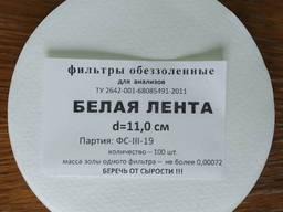 Фильтр обеззоленный 110мм Белая лента