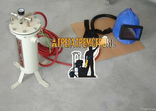 Фильтр очистки воздуха дыхания пескоструйщика на 2, 4 поста