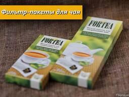 Фильтр пакеты для чая Fortea, пакеты для чая