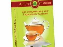 Фильтр-пакеты для заваривания чая и травяных смесей !