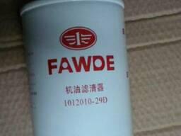 Фильтр системы охлаждения (тосол/антифриз) 1307020-29D ФАВ