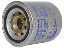 Фільтр вологовідділювач Micronic 3A6000/Фильтр осушителя воздуха для пневмотормозов