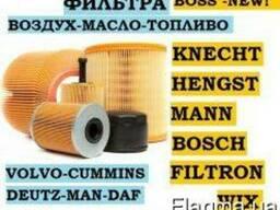 Фильтры на Daf, Man, Renault , Scania, Mercedes, Volvo