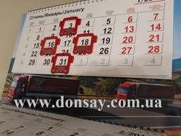 Фирменные календари 2021 с магнитными курсорами.