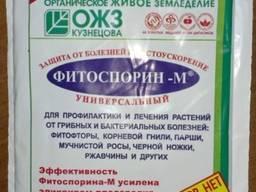 Фитоспорин М 200 пакеты. Оптом