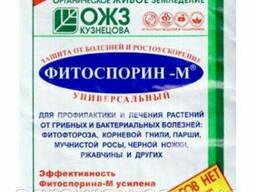 Фитоспорин-М фитоспорин фітоспорін 200 грам (паста)