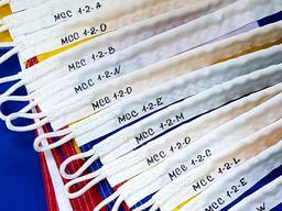 Флаги морские МСС