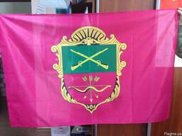 Флаги - Продажа флаги г. Запорожье и Запорожской области