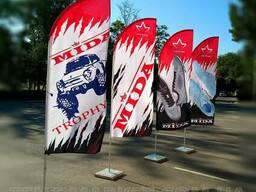 Флаги рекламные виндеры для успешного бизнеса изготовление