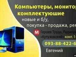 ФЛП Онипко - Продажа,покупка,ремонт компьютеров и ноутбуков