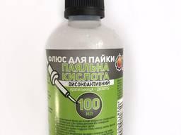"""Флюс для пайки """"Паяльная кислота"""" 100 мл"""