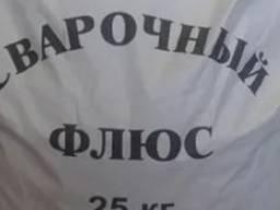 Флюс сварочный АН-348А(гост 9087-81)