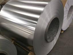 Фольга алюмин. пищевая 440мм/8-14микр доставка, порезка
