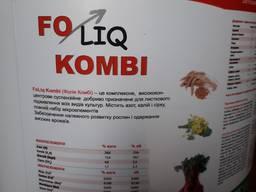 Фолік Комбі - комплексне добриво для рослин.