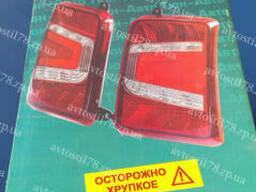Фонарь Ваз 21213, 21214 задний лев/прав светодиодный (красный) Тюн-авто (комплект)
