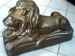 Форма Льва лежачего