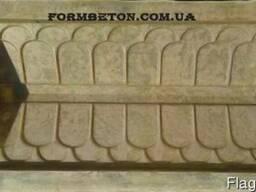 Форма парапет на забор №152а - фото 2