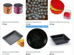 Формы для выпечки стеклянные, силиконовые, разъемные