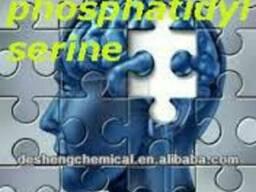 Фосфатидилсерин 20% порошок